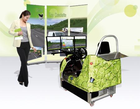Simulateur personnalisé